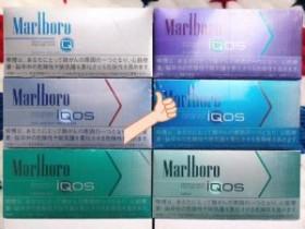 详细讲解IQOS电子烟万宝路烟弹