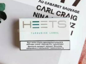IQOS烟弹口味评析--FIIT系列