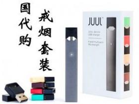 关于JUUL电子烟简介和怎么使用