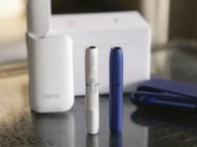 IQOS 电子烟用着怎么样?IQOS 优点缺点大合唱
