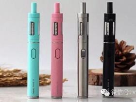 视频|有态度不将就,新宜康CoolFire Ⅲ酷火3电子烟评测(包邮送烟油)