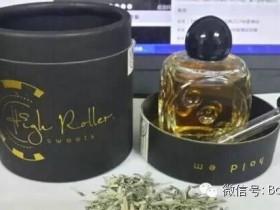 烟油评测 High Roller 一掷千金