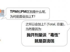 """科普:解密电子烟""""黄金钥匙"""" -TPM,以卓力能陶瓷雾化芯为例"""