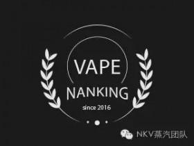 NKV明星烟油-来自夏威夷水果王国的VAPE问候 ALOHA
