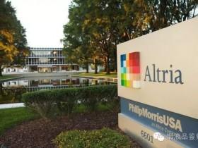 美国烟草巨头Altria积极展开蒸汽烟空气融合性测验