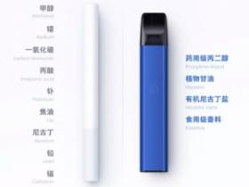 小野电子烟评测:小野电子烟好不好?
