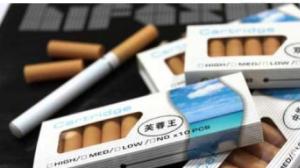 电子烟弹是什么?电子烟烟弹有保质期吗?