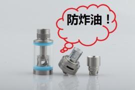 电子烟雾化器炸油的原因?如何解决?