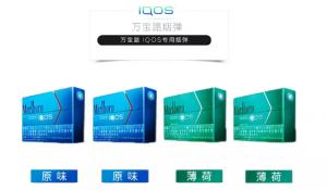 电子烟弹iQOS哪种更好抽?哪个味道好闻?