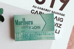 介绍万宝路电子烟烟弹全篇