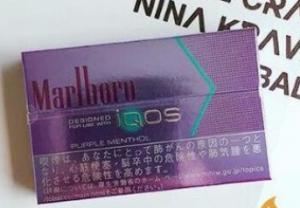 万宝路iqos烟弹6种口味