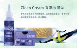 Clean Cream 香草冰淇淋