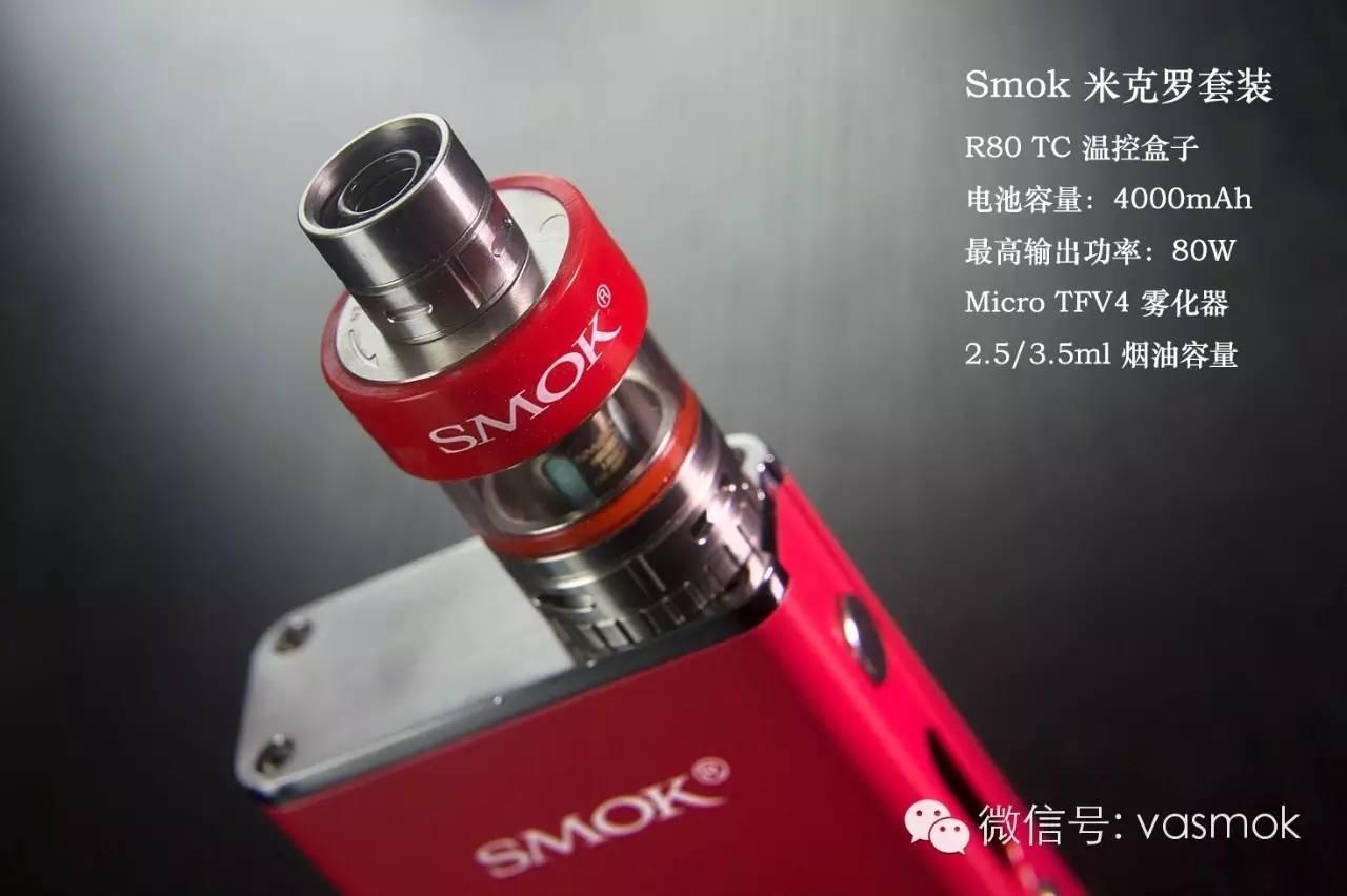 【视频】我送商品你来试!SMOK米罗克R80电子烟套装测评!