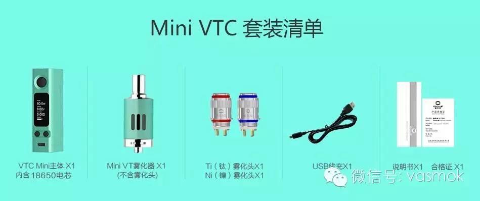 【视频】欢迎新手入坑,卓尔悦VTC mini温控电子烟使用教程,18岁以下禁入!