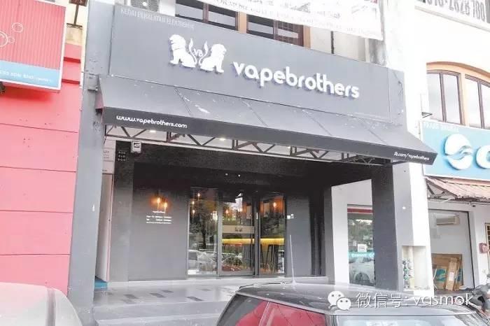 【资讯】马来西亚电子烟专卖店 咖啡馆概念留客(商家必看)