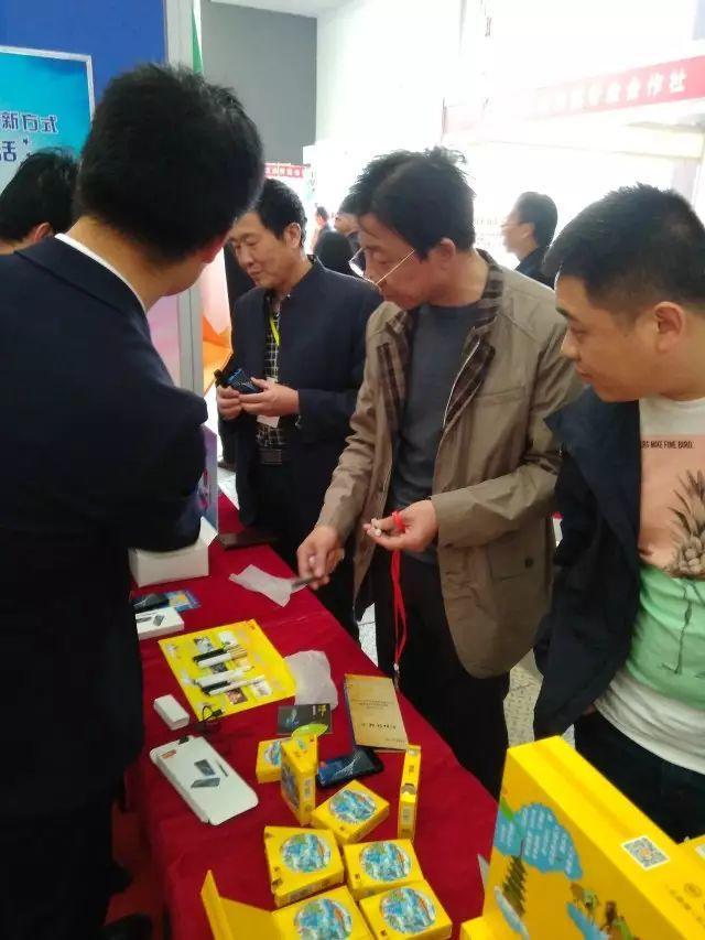 尊喜电子烟惊艳亮相国际食博会,成为最大亮点和焦点
