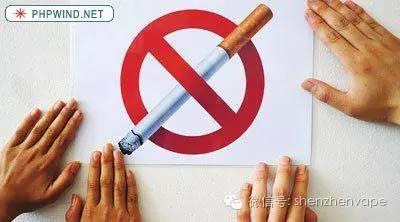 电子烟安全的相关问题知多少?