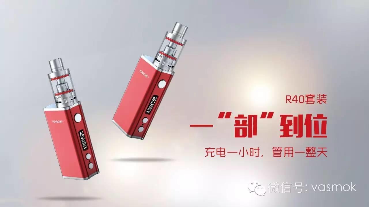 【vasmok新品试用NO.004】5套SMOK新品R40新手全能装来啦