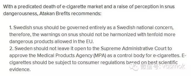 【资讯】浴火重生:脱掉华丽外衣又如何,电子烟在瑞典赢得了自由才是重点