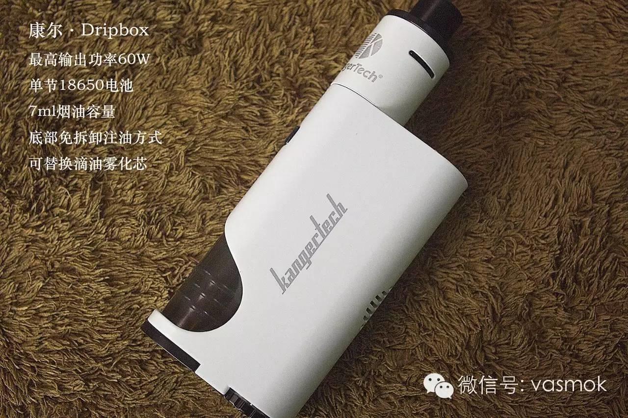 【求转发扩散】vasmok蒸汽烟吧声明+康尔Dripbox新品福利