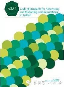 【资讯】爱尔兰电子烟新广告规定出炉  已正式生效(商家必看)