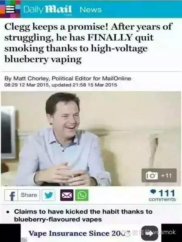 蒸汽烟吧热讯:英国首相卡梅伦在下议院首相问题时公开支持电子烟