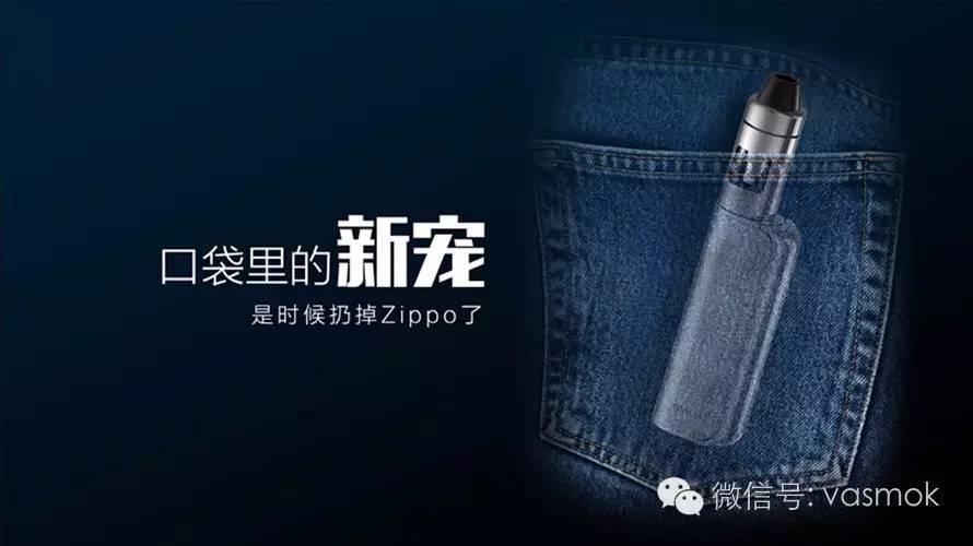 """""""小""""而不凡, SMOK新品OSUB mini电子烟上市"""