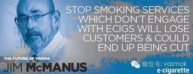 权威预测 ▏8位国际电子烟专家谈2016年电子烟行业趋势!
