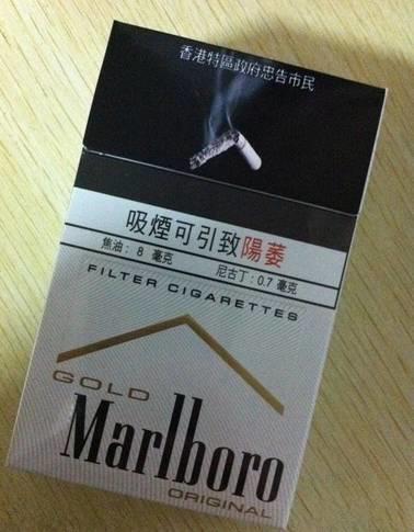 【老婆大人@你】从痿哥到伟哥?抽烟的男人必看!为爱而转