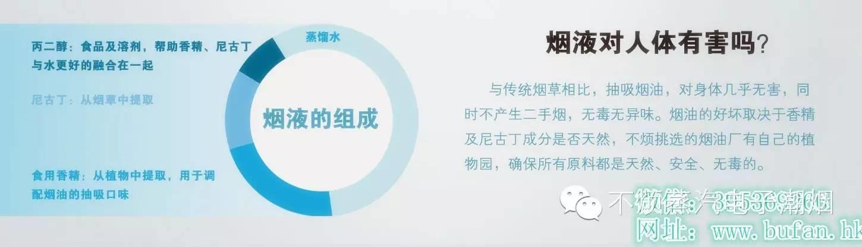 凤凰视频公正报道电子烟:英卫生组织力挺电子烟 建议推广为戒烟工具