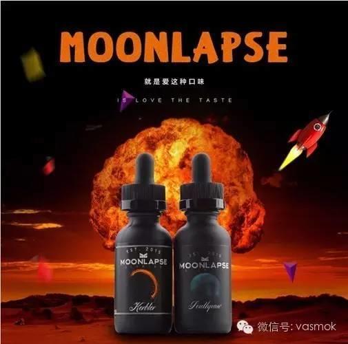 Moonlapse烟油——弗罗里达的小月亮评测