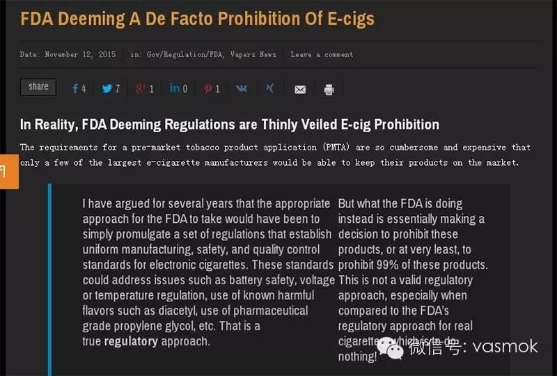 【美国FDA@你】美国或将禁烟,电子烟市场将要重新洗牌?!