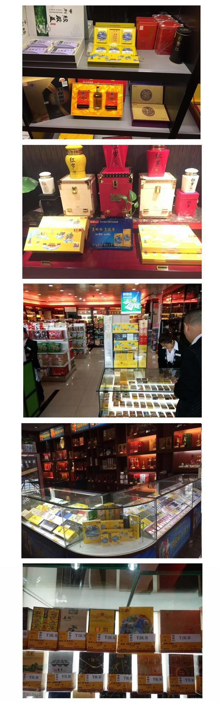 尊喜电子烟引领高端烟酒类礼品消费,销售火爆,供不应求
