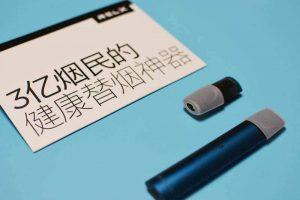 消费者报告:电子烟你需要知道的事情