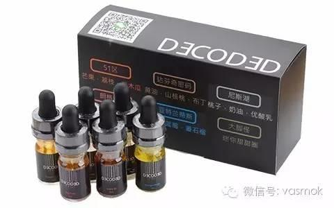 【Vasmok新品试用NO.024】DECODED ELIQUID——产自于加拿大的高级电子烟油套装