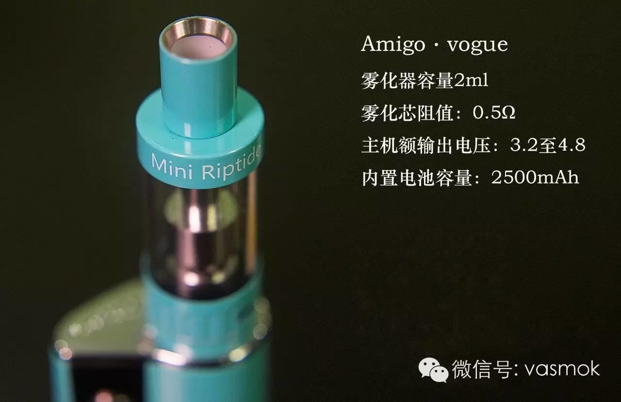 【视频】免费送烟油!阿米哥Amigo vogue电子烟套服测评