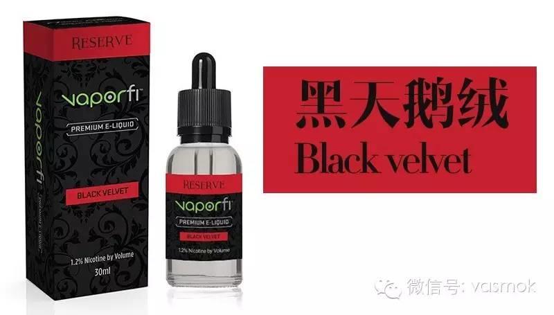 【蒸汽女神@你】纯爱系还是熟女系?VAPORFI是不是你最钟爱的烟油!