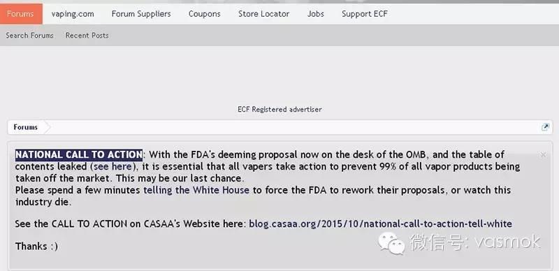 【美国FDA@你】美国或将禁烟,电子烟市场即将重新洗牌?!