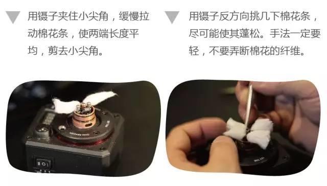 滴油雾化器DIY的全过程