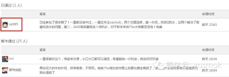 【vasmok新品试用NO.007】新宜康CoolFire Ⅳ酷火4迷你主机