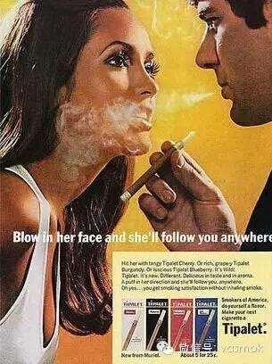 【图解】电子烟哪家强,当然不会是蓝翔!