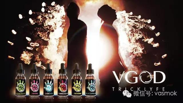 烟油篇|色艺双全,看过Vgod视频,抽过Vgod烟油吗?