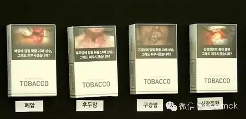 韩国年底将开始执行卷烟包装图片警语新规