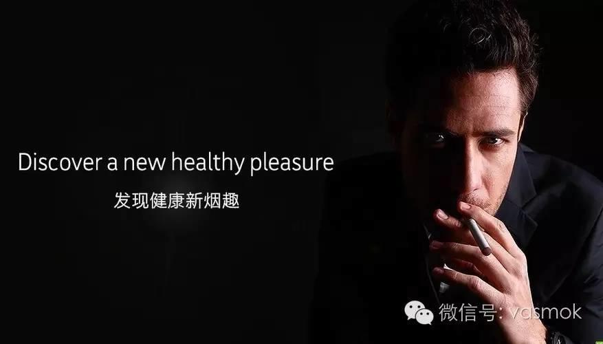 美各烟草公司借助新产品拓展市场——电子烟成主力