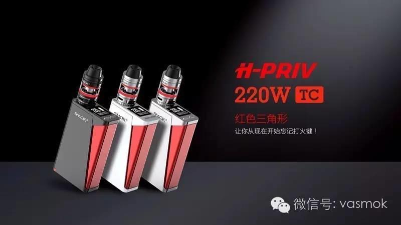 【SMOK打火机套装】H-PRIV V1.0.9 固件升级指南
