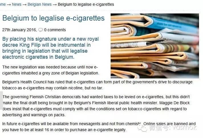 电子烟在比利时合法化,16岁以下禁止购买!
