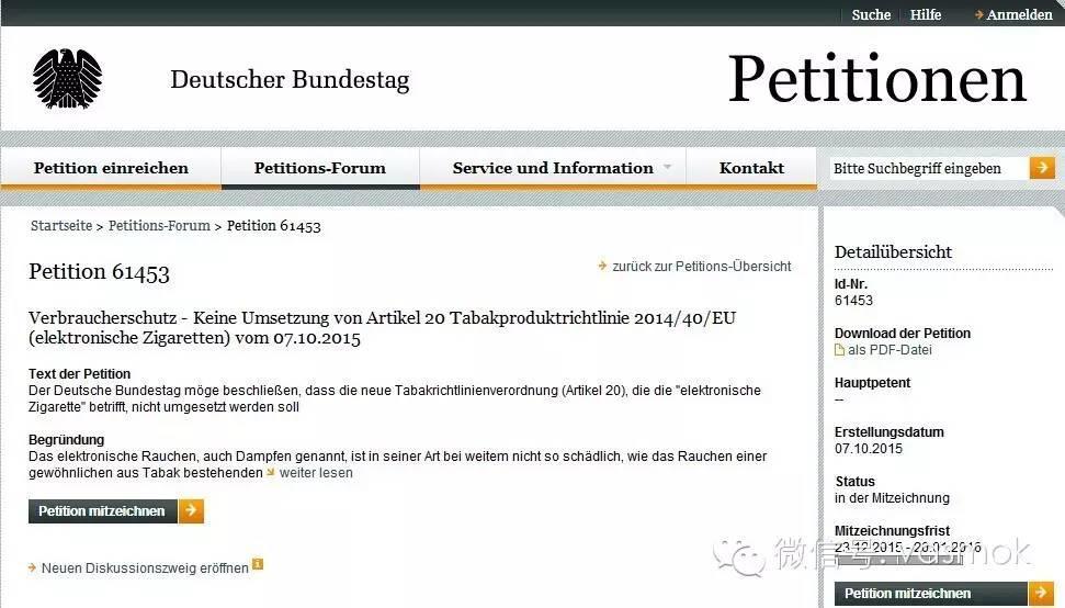 德国请愿,八方支援,电子烟的魅力跨越国界!