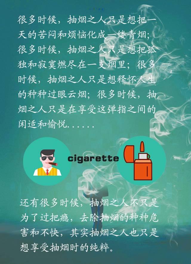 尊喜(唐乐)电子烟——超越高端卷烟感觉,享受健康环保生活