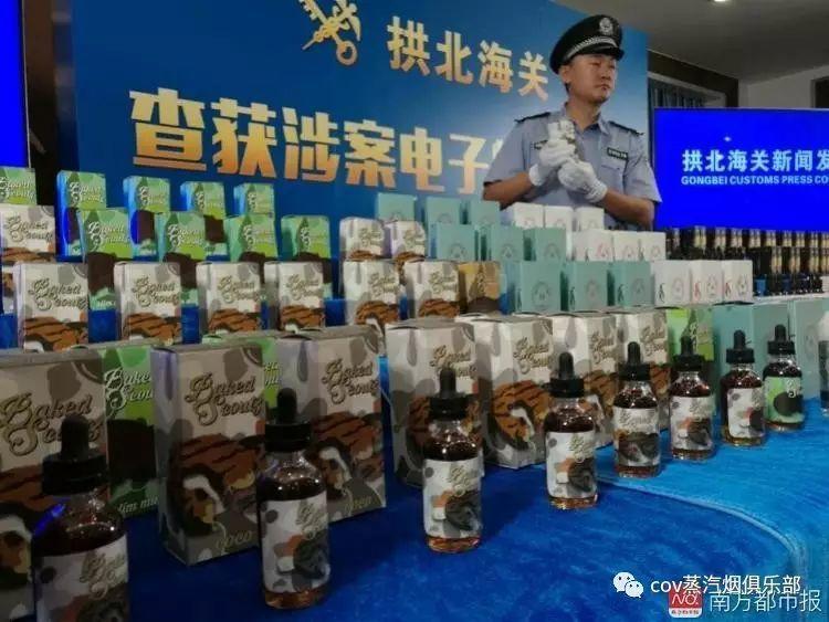 中国电子烟市场增长速度超300%,建立完善的行业规范和市场监管指日可待