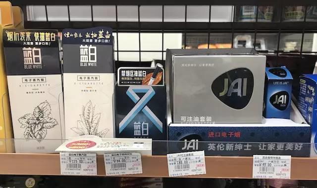 香烟销量在下降,电子烟在中国是个什么样的存在?